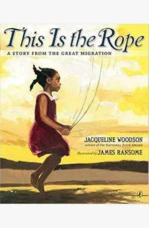 this is the rope cover